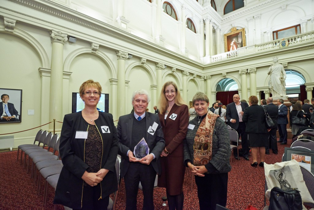 Mrs. Joanne Gervasoni (Volunteer Co-ordinator, Gold Museum), Mr. Roger Trudgeon (Manager/Curator, Gold Museum), Ms. Claire Muir (Assistant Curator, Gold Museum) and Dr. Janice Croggon (Senior Historian, Sovereign Hill)